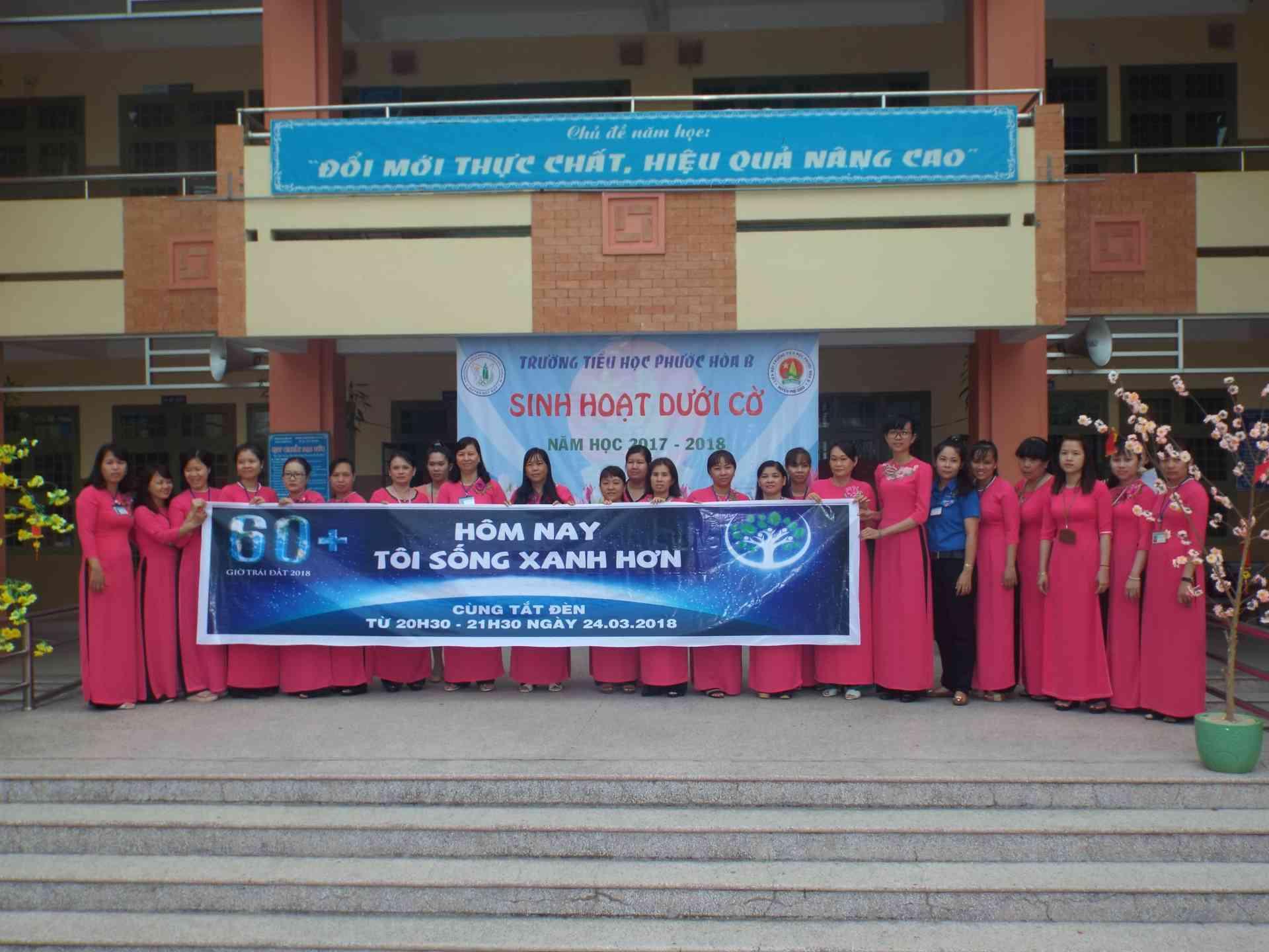 DSCF0944